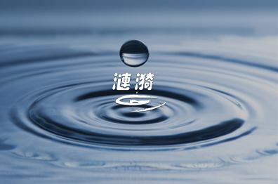 涟漪饮用水