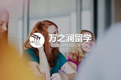 万之澜留学