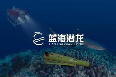 蓝海潜龙智能科技